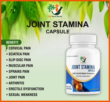 JOINT STAMINA CAPSULE FOR JOINT PAIN