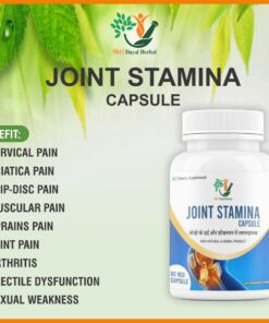 joint stamina capsule
